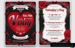 情人节主题传单活动目录PSD模板v8 Valentines Day Flyer+Menu PSD V8