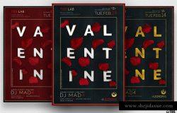 情人节主题活动传单海报模板