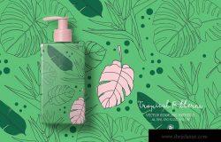 热带植物手绘图案纹样背景素材 Tropical Patterns
