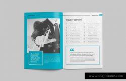 高端工作时尚生活宣传册杂志设计