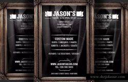 服装定制裁缝店传单模板 Tailor Shop Flyer Template