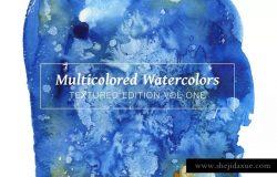 多姿多彩水彩纹理素材Vol.1 Multicolored Textured Watercolors Vol 1