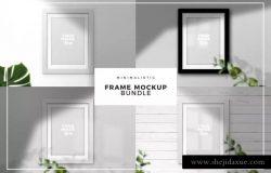 极简主义海报照片画框样机套装 Frame Mockup Bundle