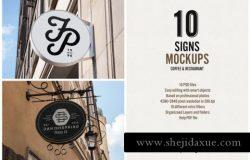 商店店铺招牌设计样机 10 Signs Mockup Restaurant