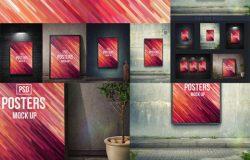 时尚高端大气的户外广告海报设计9posters-mock-ups