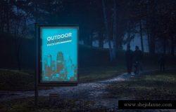 高品质户外灯箱广告海报展示模型