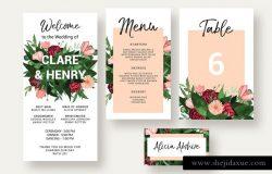 花卉装饰婚礼邀请函设计套件