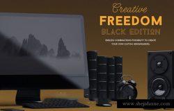 3D酷炫的黑色电子产品样机模板展示模型