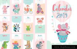 2019年可爱的卡通旅游主题森林动物创意手绘风格日历矢量模版