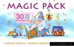 可爱的魔术水彩元素剪贴画素材PSD