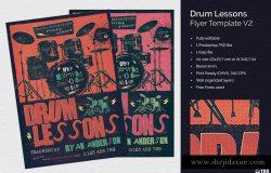 架子鼓培训宣传海报PSD模板 Drum Lessons Flyer PSD V2