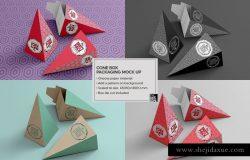 锥形盒子包装展示样机 Cone Box Packaging Mockup [psd]
