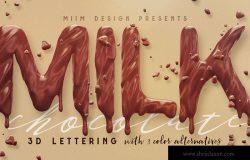 3D巧克力英文字体字母PNG素材 Chocolate – 3D Lettering