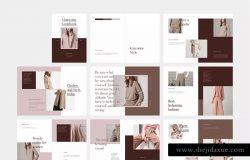 GRACCONA女性时尚服装设计图册