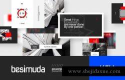 设计感极强的独特高端商业演示模板 Besimuda Keynote Template