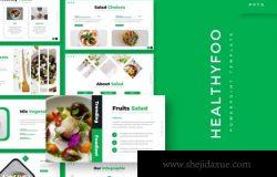 健康饮食主题PPT幻灯片设计模板 Healthyfoo – Powerpoint Template