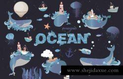 魔法海洋水下生物元素插图和海洋氛围图案素材 Magic Ocean kit
