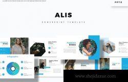 时尚行业市场调研报告PPT模板下载 Alis – Powerpoint Template