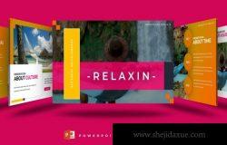 公司企业文化主题PPT模板下载 Relaxin – Powerpoint Template