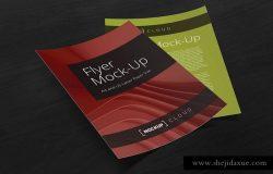多视觉传单设计演示样机模板 Flyer Mock-Up