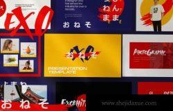 少见稀有的日本商业创意Google Slides谷歌幻灯片演示模板