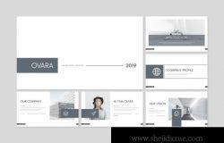 个性简约风格的商业计划书PPT模板下载