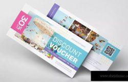嘉年华乐园门票/礼品券/优惠券设计AI&PSD模板素材 Carnival Park AI and PSD Gift Voucher