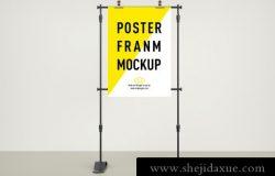 金属展架画框海报样机贴图展示模板 Frame poster mockup
