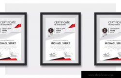 现代产品证书/产品授权证书/培训证书设计模板 Modern Certificates