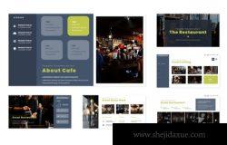 餐厅介绍的PPT模板下载