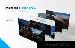 时尚高端简约好用的高品质远足登山运动幻灯片