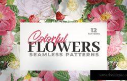 12款优雅淡水彩植物花卉图案