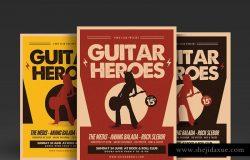 吉他音乐活动海报设计模板 Guitar Heroes Flyer