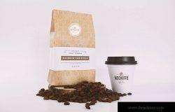 咖啡品牌VI设计包装袋/纸杯设计样机 Coffee Bag and Sealed Cup Mockup