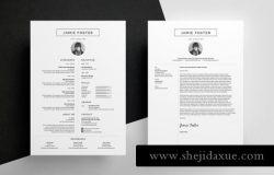 简约高端简历模板合集包 Resume/CV – Threebie Bundle 1