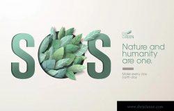 大自然绿色主题网站Banner广告概念设计素材