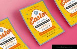 复活节寻蛋活动传单排版设计模板