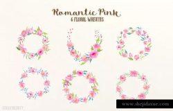 浪漫粉红色水彩插画设计素材合集 Watercolor Design Kit Romantic Pink