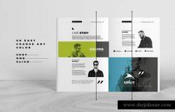 黑白风产品品牌企业画册设计模板 Proposal Template