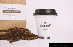 咖啡豆包装袋和咖啡纸杯设计效果图近景样机 Coffee Bag and Sealed Cup Mockup Close up View