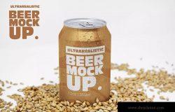 麦芽啤酒易拉罐包装外观设计效果图样机