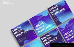 社交媒体正方形广告&贴图创意设计模板v20 SRTP – Social Media Kit.20
