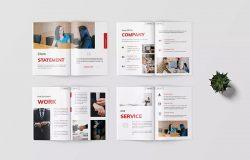 客户项目投标方案计划书版式设计模板