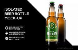 创意啤酒瓶外观设计预览样机模板 Beer bottle mockup