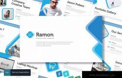 创意设计策划公司Keynote演示文稿设计模板 Ramon – Keynote Template