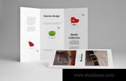 三折页画册模板 Product Trifold Brochure III