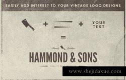经典logo设计元素