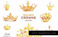 金色皇冠logo设计模板