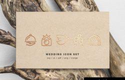 可爱俏皮高级个性婚礼图标系列矢量图标集Wedding Icons