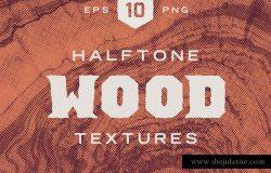 木质半调色背景纹理 Wood Halftone Textures